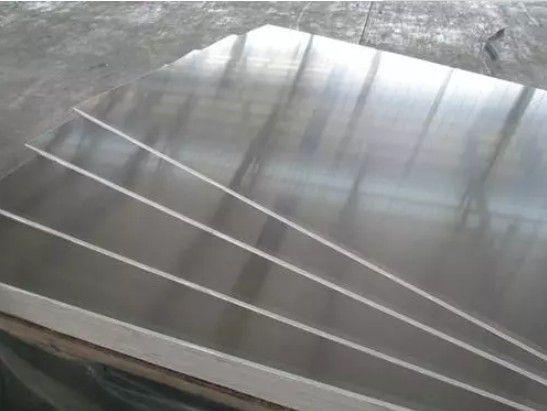 天宁7075铝板